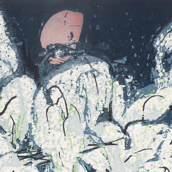 Night Cherry Blossoms, 1971 by Fumio Kitaoka (1918 - 2007)