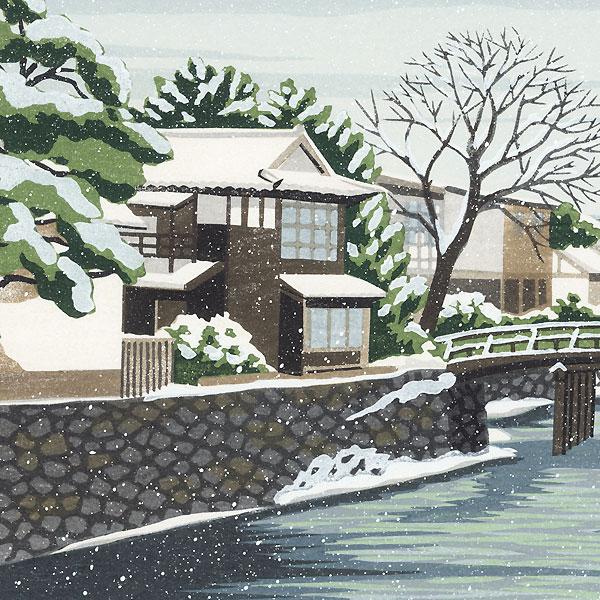 Hori River (Matsue), 1988 by Masao Ido (1945 - 2016)