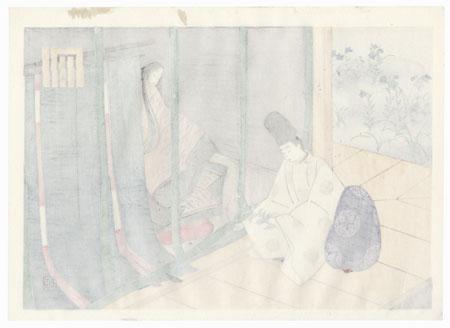 Fujibakama (Chinese Agrimony), Chapter 30 by Masao Ebina (1913 - 1980)