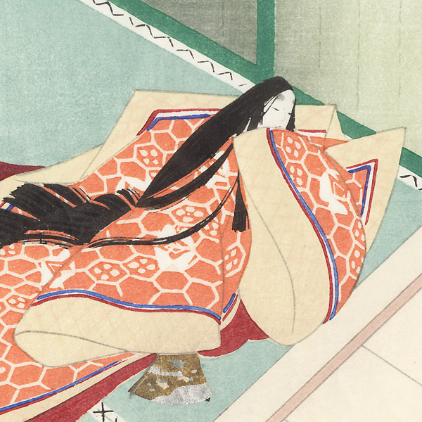 Wakana (Young Fresh Greens), Chapter 34 by Masao Ebina (1913 - 1980)