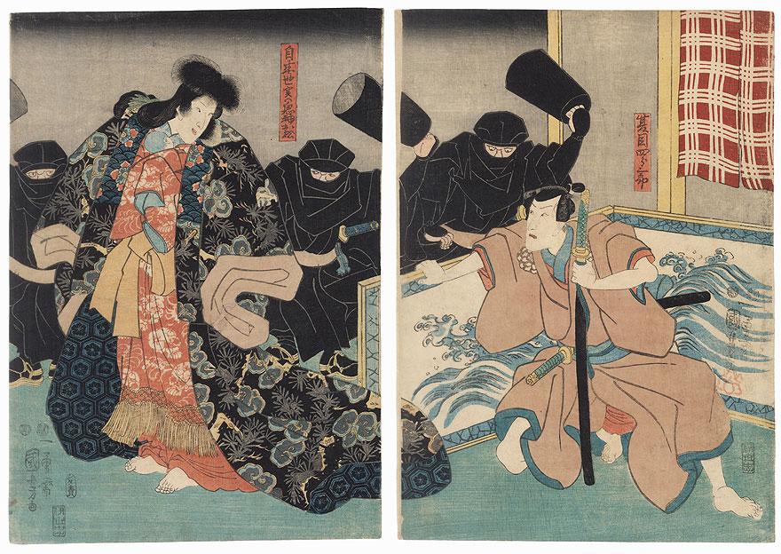 Female Bandit and Ninja, 1851 by Kuniyoshi (1797 - 1861)