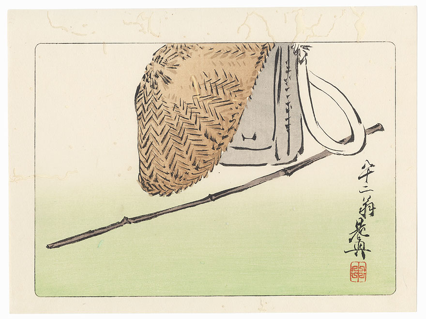 Offered in the Fuji Arts Clearance - only $24.99! by Shibata Zeshin (1807 - 1891)