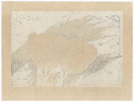 Let It Be - 67 - Y (Balmy Breeze) by Taika Kinoshita (born 1957)