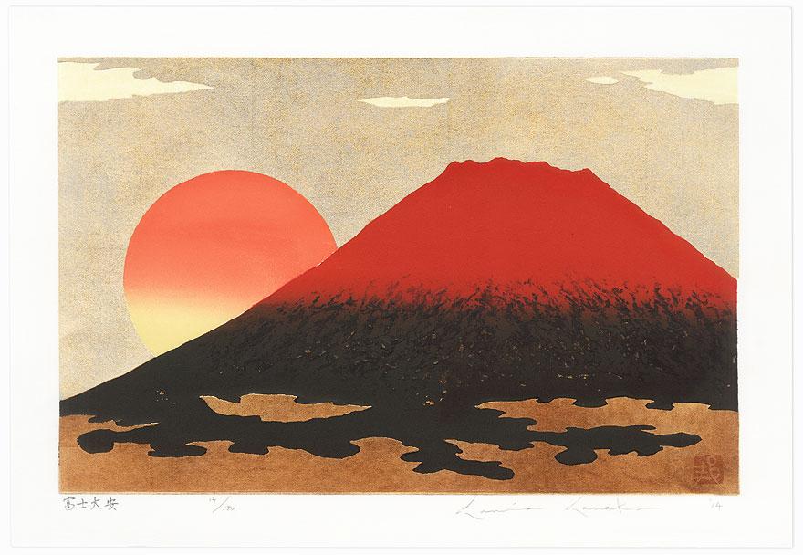 Fuji Lucky Day, 2014 by Kunio Kaneko (born 1949)