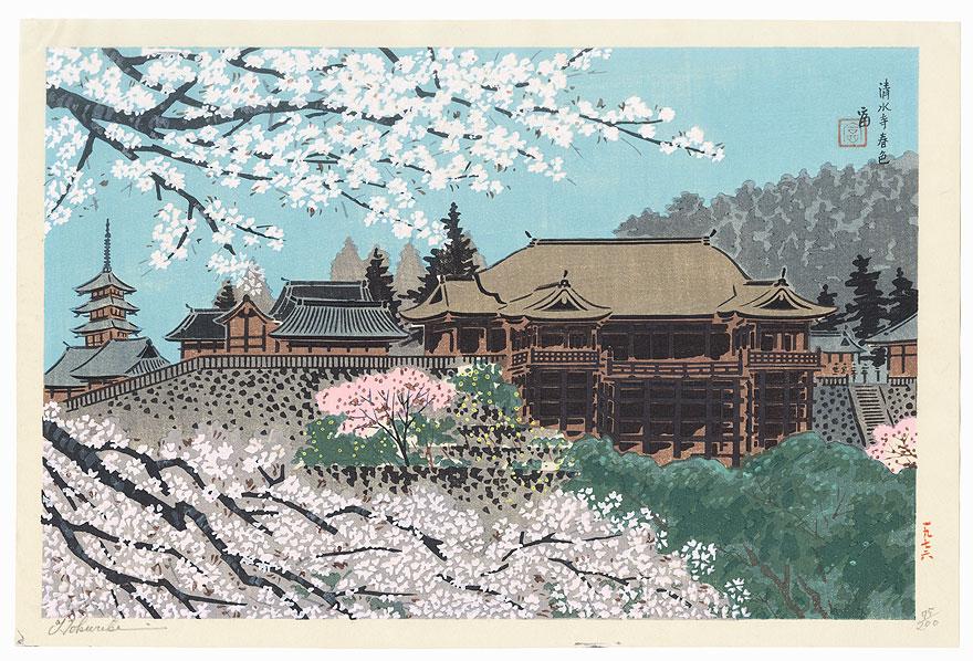 Cherry Blossoms at Kiyomizu Temple by Tokuriki (1902 - 1999)