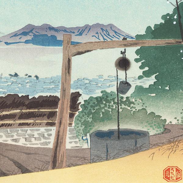 Shiroyama at Kagoshima by Tokuriki (1902 - 1999)
