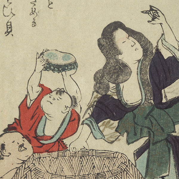 Drastic Price Reduction Moved to Clearance, Act Fast! by Shinsai (circa 1764 - 1823)