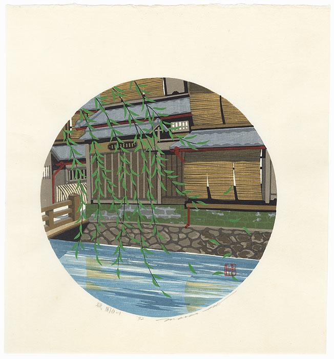 Gion Shirakawa, 1992 by Masao Ido (1945 - 2016)