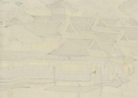 Dogo Onsen, 1980 by Masao Ido (1945 - 2016)
