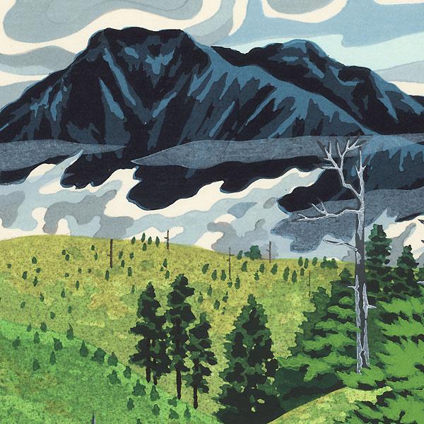 Sacred Mountain Ishizuchi, 1995 by Masao Ido (1945 - 2016)