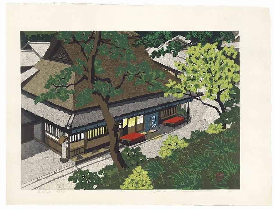 Tsutuya, 1992 by Masao Ido (1945 - 2016)