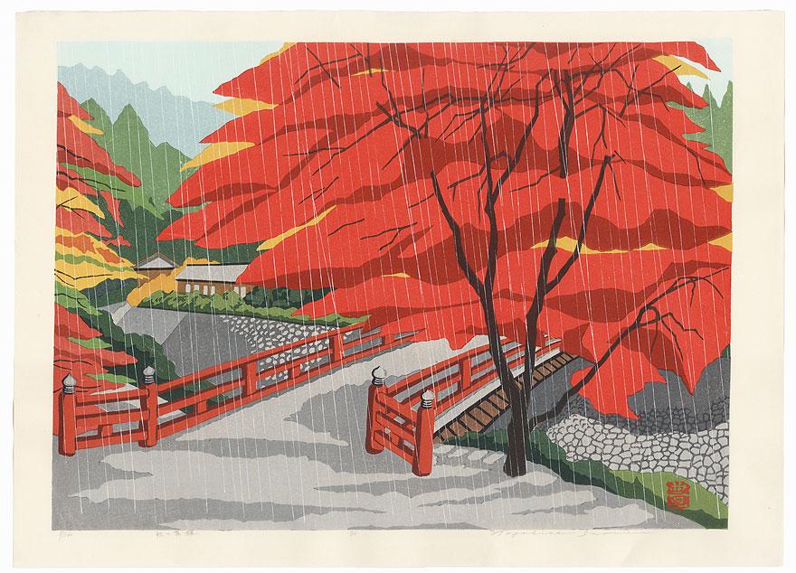 Rain at Takao, 1990 by Toyohisa Inoue (1914 - 1998)