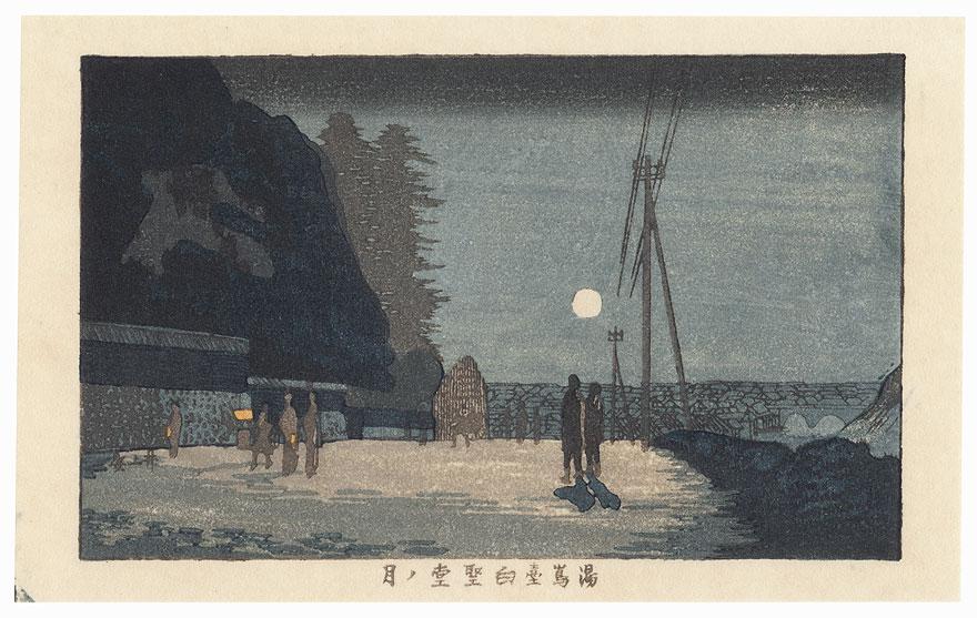 The Moon over Yushima Seido Temple by Yasuji Inoue (1864 - 1889)