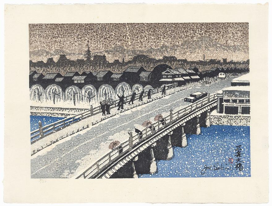Kyoto: Sanjo Ohashi Bridge in Snow, 1973 by Junichiro Sekino (1914 - 1988)