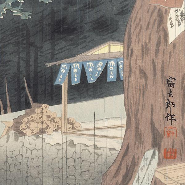 Rain at the Fourth Station, Yoshidaguchi by Tokuriki (1902 - 1999)