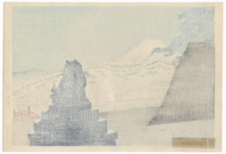 Fuji from Takeda Shrine in Kofu by Tokuriki (1902 - 1999)