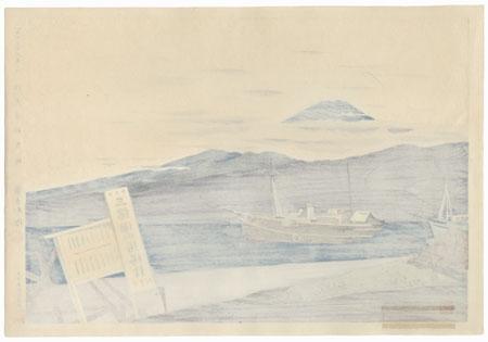 Ejiri Harbor Ship Marina by Tokuriki (1902 - 1999)