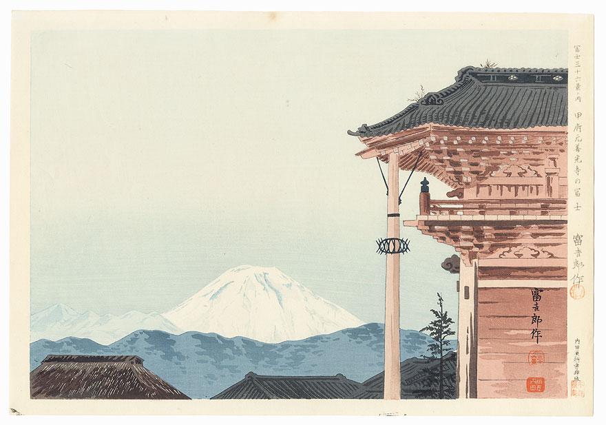 Fuji Viewed from the Moto-Zenkoji Temple in Kofu by Tokuriki (1902 - 1999)