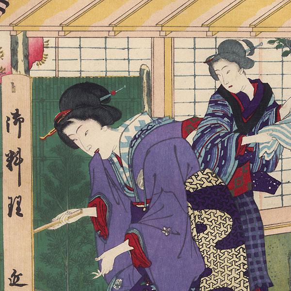 Kingen Restaurant in Shintomicho by Kunichika (1835 - 1900)