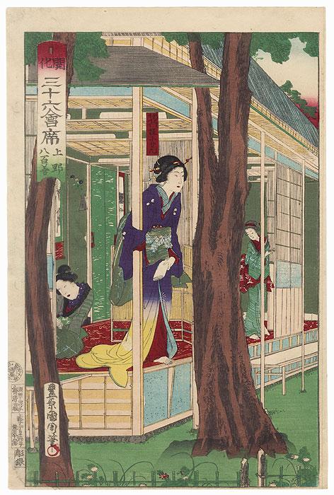 Yaozen Restaurant in Ueno by Kunichika (1835 - 1900)
