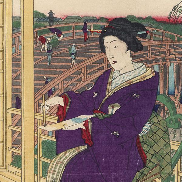 Bansenro Restaurant at Ohashi by Kunichika (1835 - 1900)