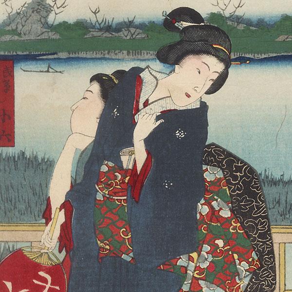 Daishichi Restaurant at Imado by Kunichika (1835 - 1900)