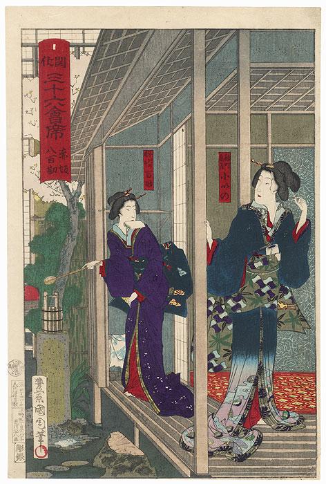 Restaurant at Akasaka by Kunichika (1835 - 1900)