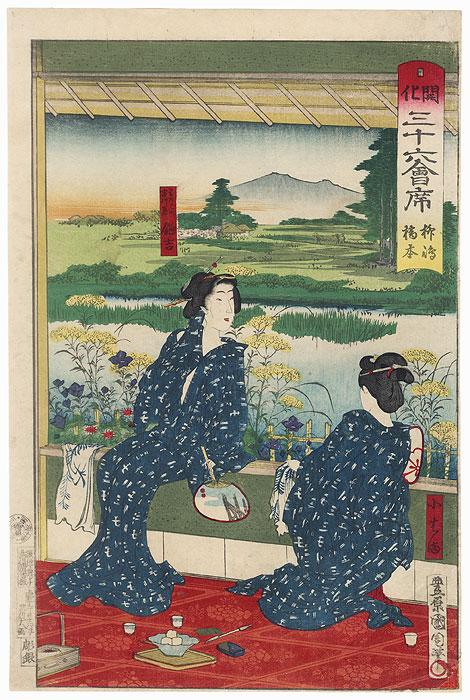 Hashimoto Restaurant at Shinbashi by Kunichika (1835 - 1900)