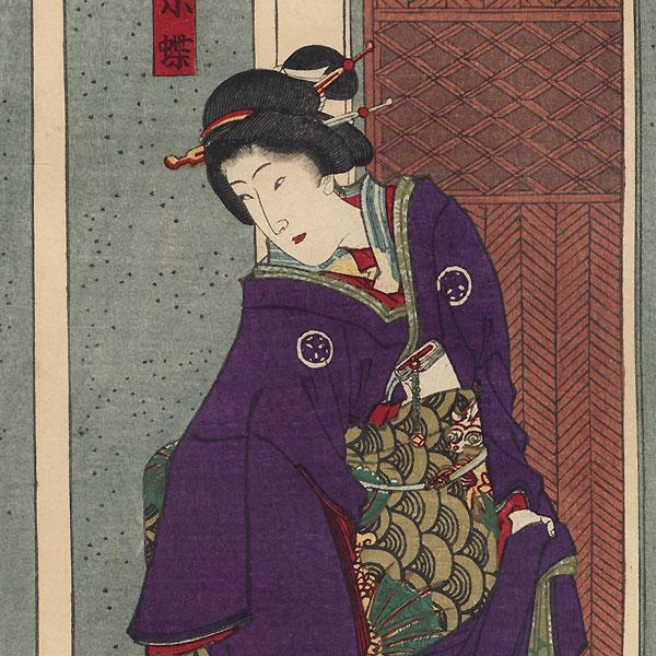 Ryukotei at Yanagibashi by Kunichika (1835 - 1900)