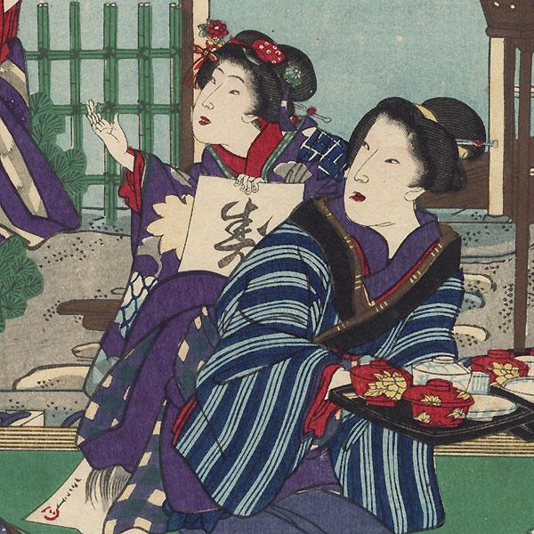 Nakamuraya Restaurant at Ryogoku by Kunichika (1835 - 1900)