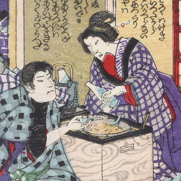 Good and Evil Wives: Drinking Sake; Mother Sewing by Meiji era artist (unsigned)