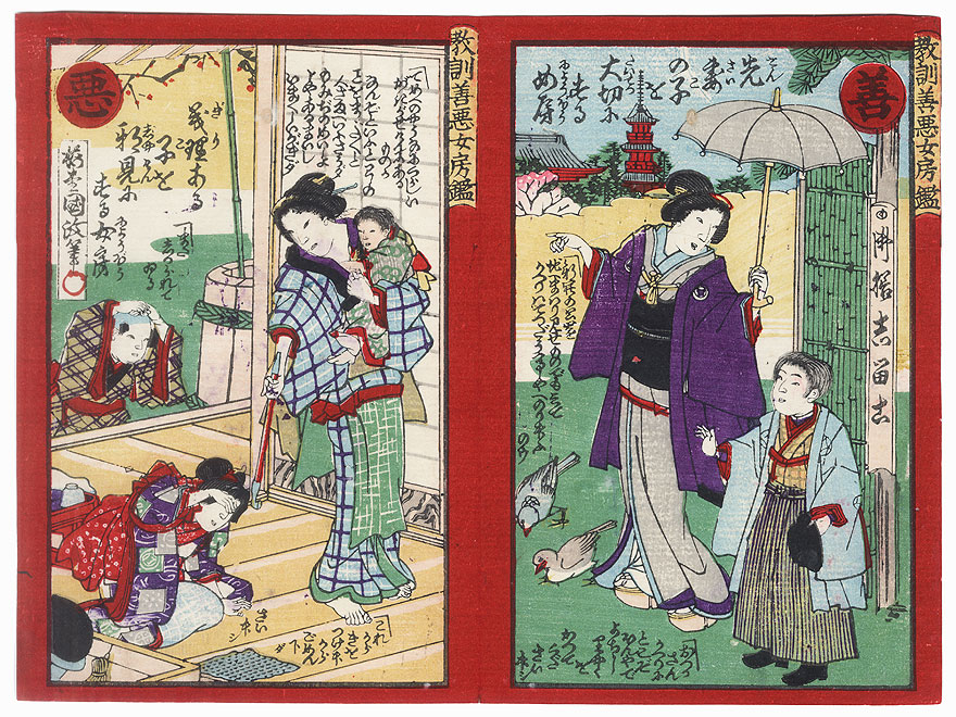 Good and Evil Wives: Berating a Child; Visiting a Temple by Meiji era artist (unsigned)