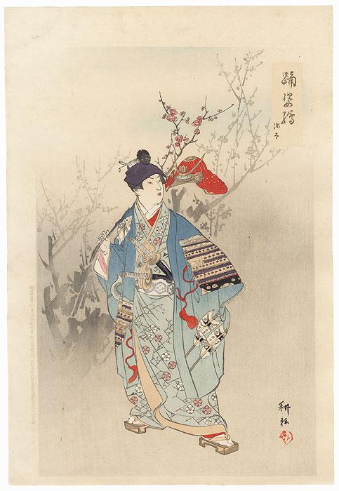 Genta by Tsukioka Koun (active circa 1900)