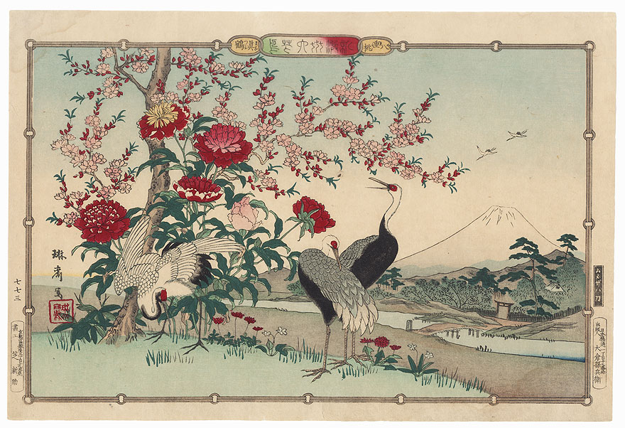 Cranes and Blossoms with Mt. Fuji by Rinsai (1847 - ?)
