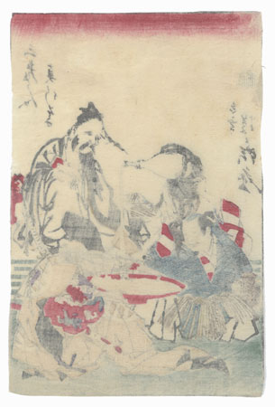 Three Old Men in Formal, Semiformal, and Informal Styles by Kyosai (1831 - 1889)
