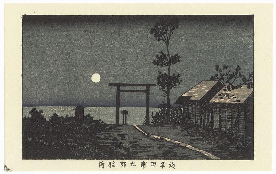 Taro Inari Shrine in Asakusa-tanbo by Yasuji Inoue (1864 - 1889)
