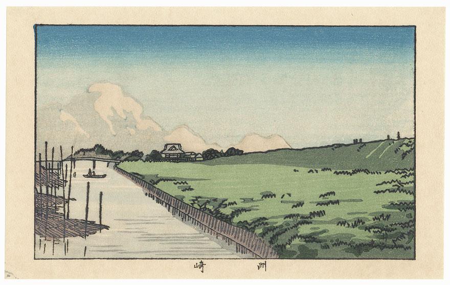 Susaki by Yasuji Inoue (1864 - 1889)