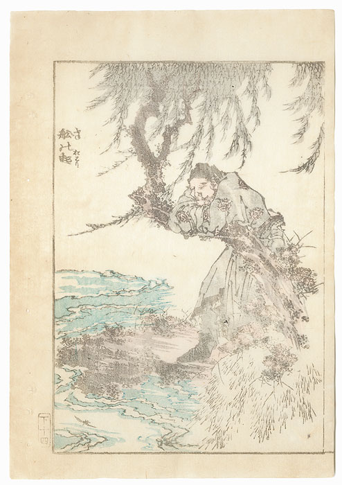 Resting against a Willow Tree by Hokusai (1760 - 1849)