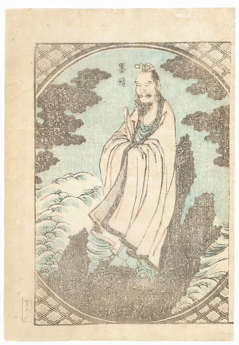 Scholar by Hokusai (1760 - 1849)