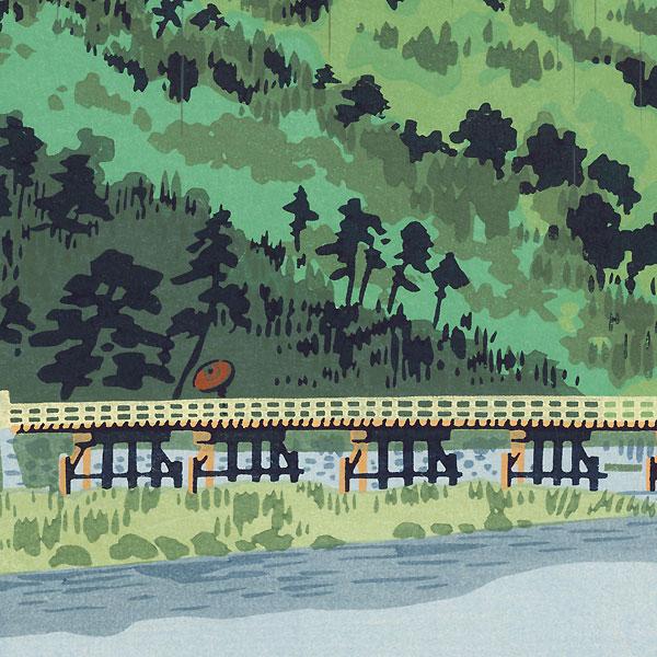 Arashiyama by Tokuriki (1902 - 1999)