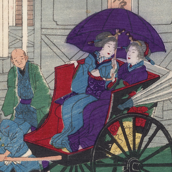 Beauties in a Rickshaw by Yoshitora (active circa 1840 - 1880)