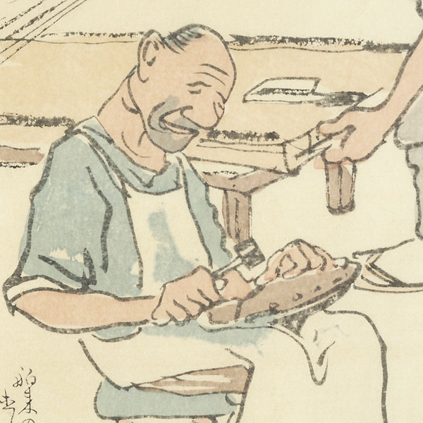 Offered in the Fuji Arts Clearance - only $24.99! by Asai Chu (1856 - 1907)