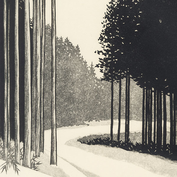 Road through a Forest by Fukui Masao