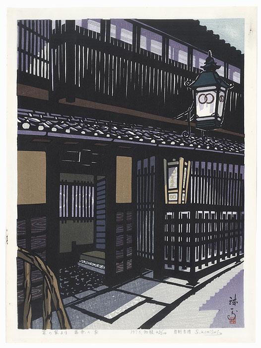House of Shimabara, 1976 by Seiichiro Konishi (1919 - ?)
