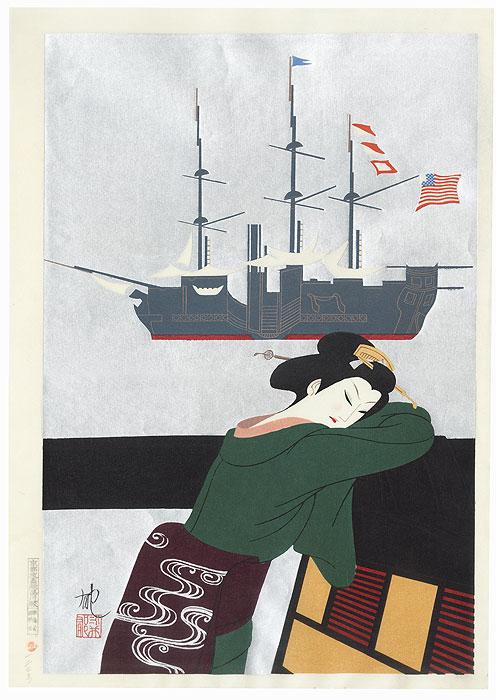 The Woman Okichi by Iku  Nagai (1930 - )