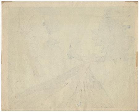 Lower Road, 1967 by Seiichiro Konishi (1919 - ?)