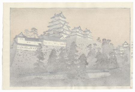 Castle at Himeji, 1951 by Toshi Yoshida (1911 - 1995)