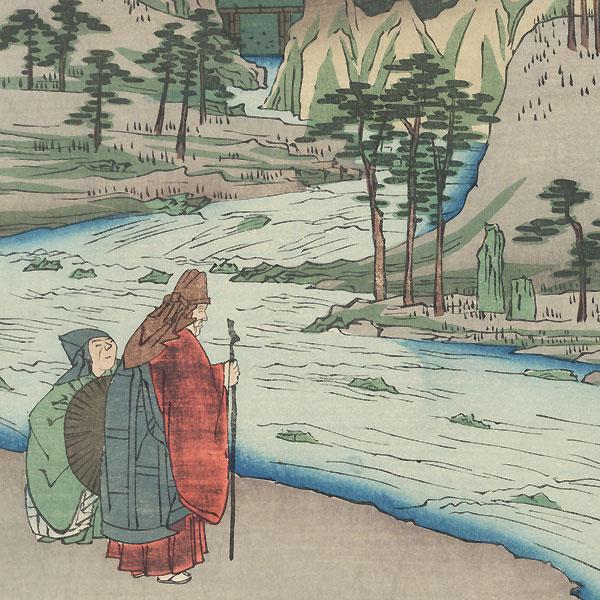 Koya Jewel River in Kii Province by Hiroshige (1797 - 1858)