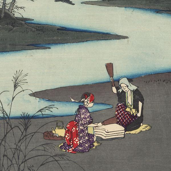 Kinuta Jewel River of Settsu Province by Hiroshige (1797 - 1858)
