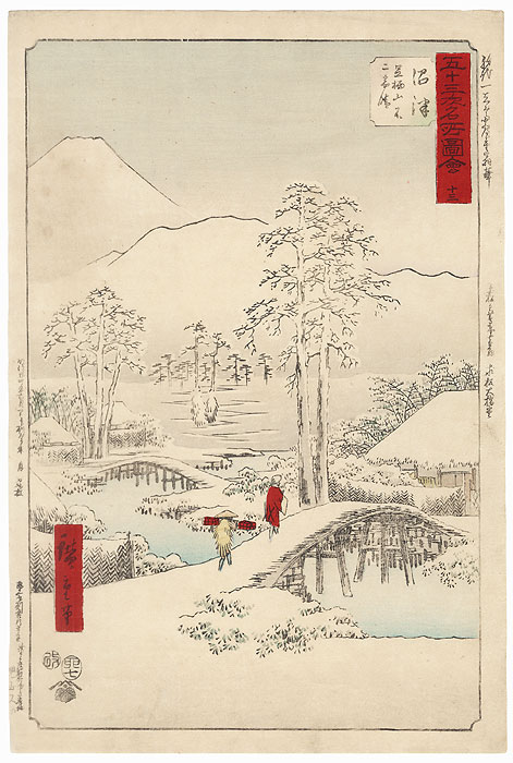 Mt. Fuji and Mt. Ashigara from Numazu in Clear Weather after a Snowfall by Hiroshige (1797 - 1858)